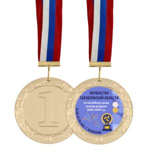 Медаль - Волейбол среди девушек с лентой и вкладышем