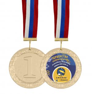 Медаль -  Командное первенство по волейболу с лентой и вкладышем