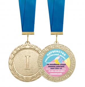 Медаль -  Командное первенство по волейболу 70мм