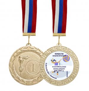 Медаль  по волейболу по возрастной категории 70мм
