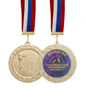 Медаль -  первенство по волейболу 70мм с лентой и вкладышем
