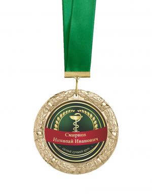 """Медаль - """"Самый лучший врач"""" именная"""
