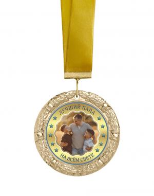 """Медаль - """"Лучший папа"""""""