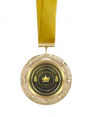 """Медаль - """"Золотому начальнику"""""""
