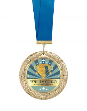 """Медаль - """"Лучшему Шефу"""""""
