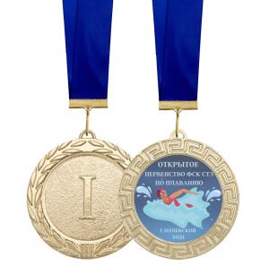 Медаль - Плавание 70 мм с лентой и вкладышем