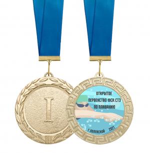 Медаль -  Первенство по плаванию с лентой и вкладышем