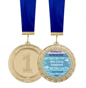 Медаль - Первенство по плаванию 70мм с лентой и вкладышем