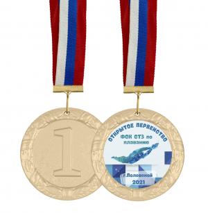 Медаль Первенство по плаванию 70мм с лентой и вкладышем