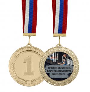 Медаль Первенство по баскетболу 70мм с лентой и вкладышем
