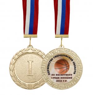 Медаль для награждения баскетболистов 70мм с лентой и вкладышем
