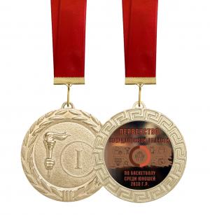 Медаль Баскетбол среди юношей 70мм с лентой и вкладышем