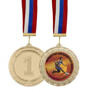 Медаль Баскетбол среди юношей - 70мм с лентой и вкладышем