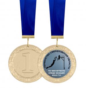 Медаль Баскетбол по области 70мм с лентой и вкладышем