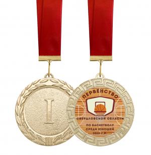 Медаль Баскетбол по области - 70мм с лентой и вкладышем