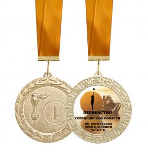 Медаль Первенство по баскетбол - 70мм с лентой и вкладышем