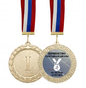Медаль Легкая атлетика 70мм с лентой и вкладышем