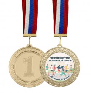 Медаль для награждения легкоатлетов