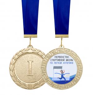Медаль Первенство спорт школы по легкой атлетике