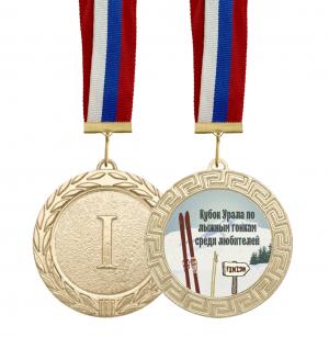 Медаль кубок по лыжным гонкам с лентой и вкладышем