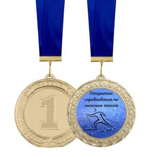 Медаль соревнования по лыжным гонкам 70мм