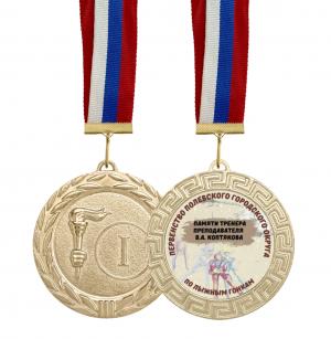 Медаль первенство по лыжным гонкам 70мм