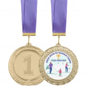 Медаль для лыжников любителей с лентой и вкладышем
