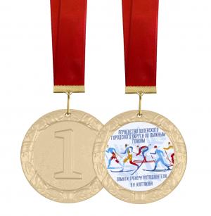 Медаль для награждения лыжников с лентой и вкладышем