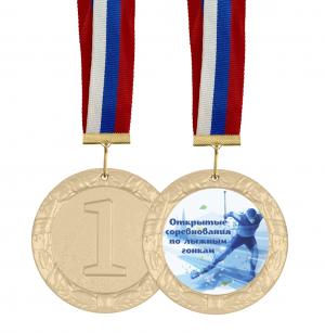 Медаль для награждения лыжников 70мм
